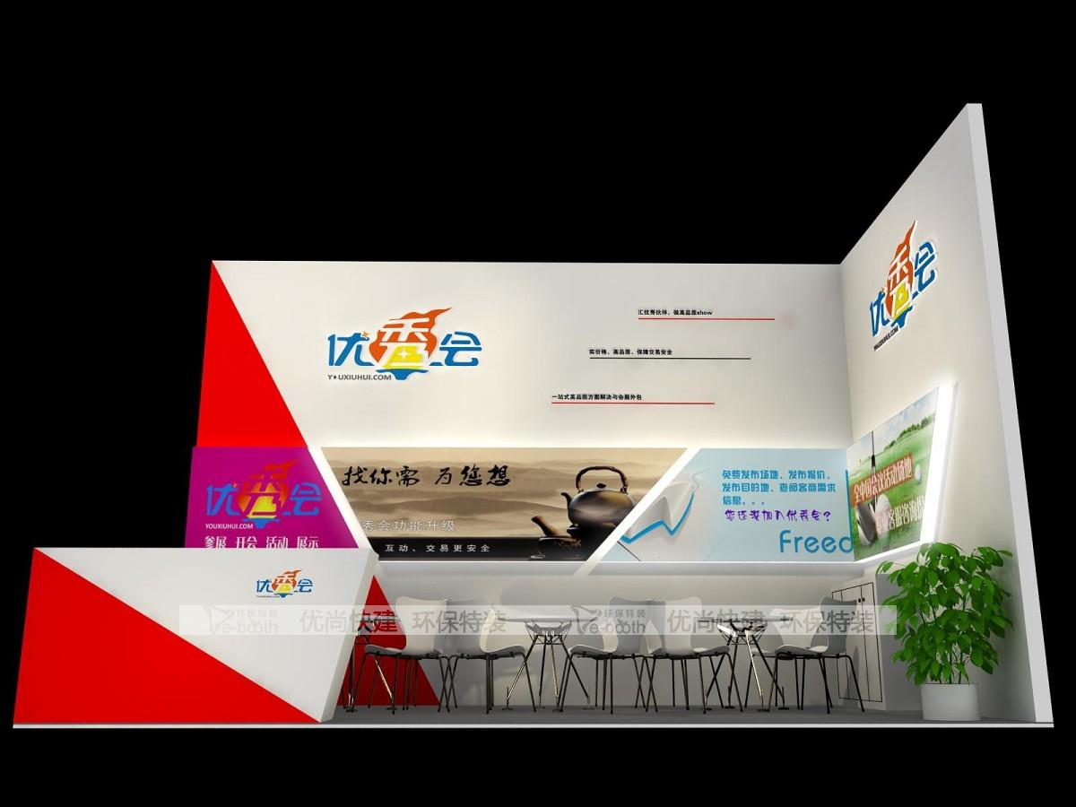 18平方米展台设计搭建-上海北京广州深圳智能电子科技